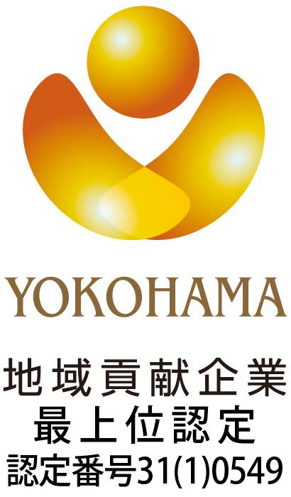 地域貢献企業ロゴ